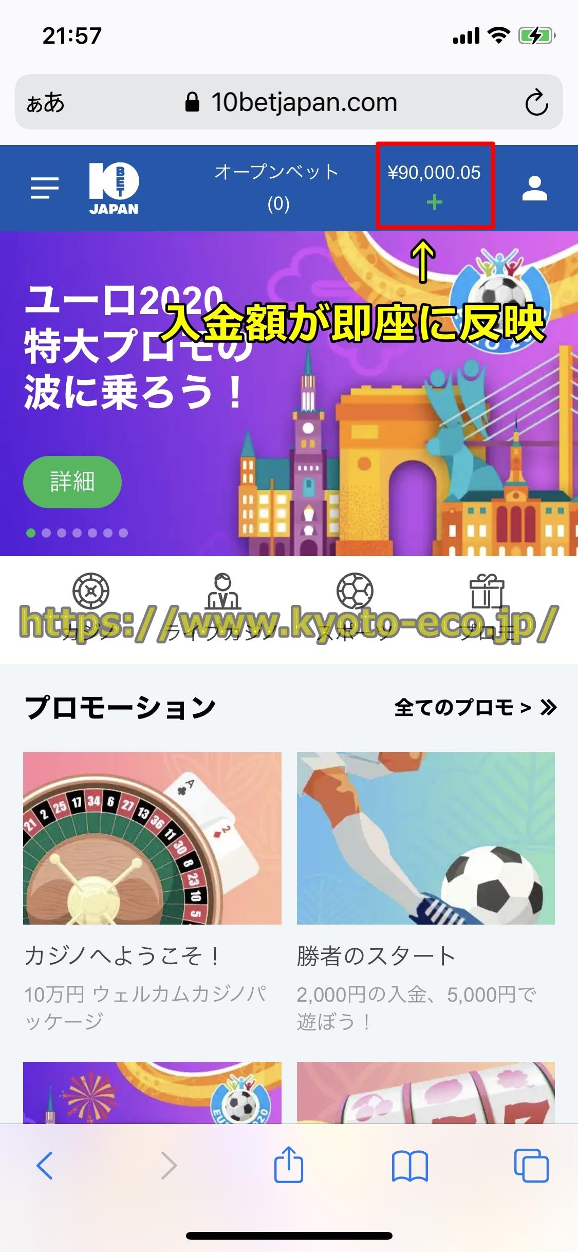 10betJapan